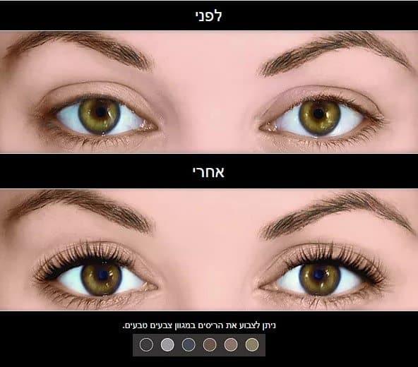 הרמת ריסים YUMILASHES - מושלמת - מכון יופי בתל אביב